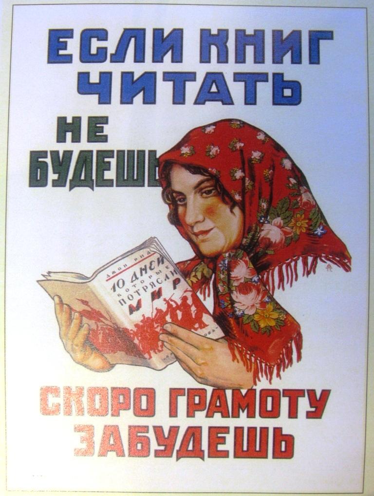 Ушинский рассказы читать с картинками