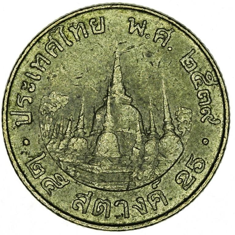Регистрационный номер: 448155(Les) Страна: Таиланд Металл: Al-Br. . Год: 1