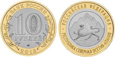 шлюхи сочи дороже десети тысячь рублей