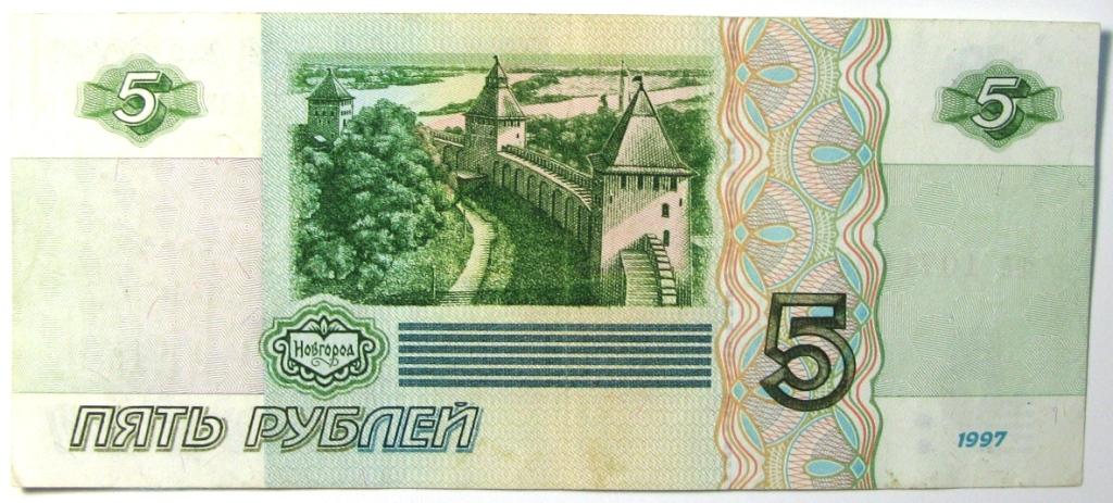 Россия с 1992 года по 2017 год