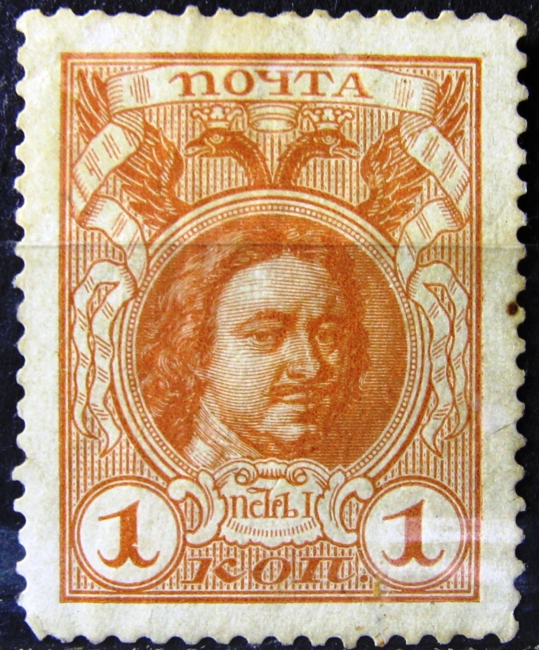 postage stamps for sale - 926×768